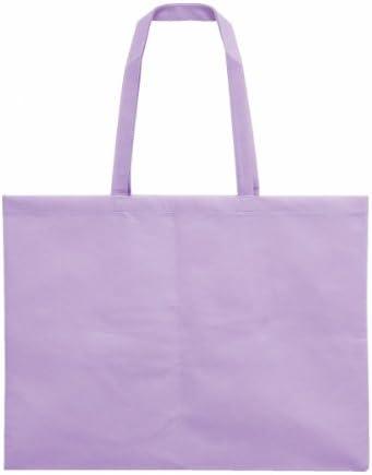 アーテック 作品収納バック 大 不織布 11309 薄紫