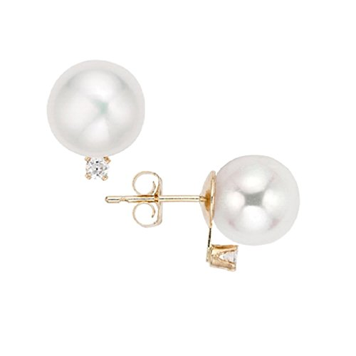 14k Yellow Gold Freshwater Cultured Round Pearls and .04cttw Diamond Earrings - Diamond Pearl Ball
