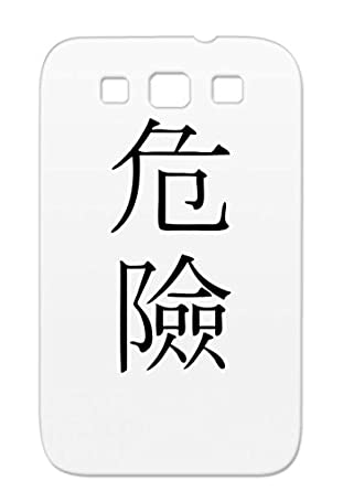 Scratch Free Traditional Asia Writing Danger Symbol Character Text