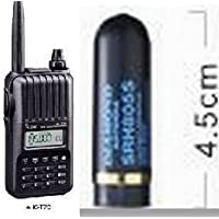 ICOM 718 22 HF Amateur Radio