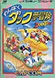DuckTales (Wanpaku Duck Yume Bouken), Famicom (Japanese NES Import)