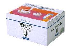 パワーサチヴァミンU箱 3g×90袋×(2セット) B005Z1T974