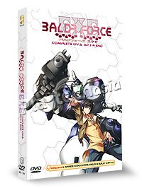 BALDR FORCE EXE Resolution (OAV) : Complete Box Set (DVD)