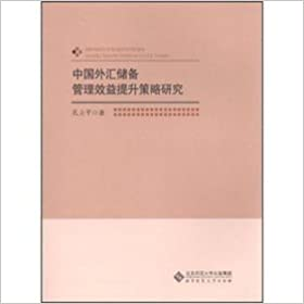 Free downloadable audiobooks for ipods China's foreign exchange reserves management effectiveness Promotion Strategy(Chinese Edition) på norsk PDF iBook