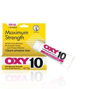 (OXY Maximum Strength OXY 10 Acne Treatment)