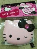 (Sanrio Hello Kitty Eyelashes Case)