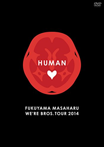 福山雅治 / 『FUKUYAMA MASAHARU WE'RE BROS. TOUR 2014 HUMAN』 DVD通常盤