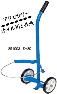ヤマダ ハンドバケットポンプ STBシリーズ オプション S-20 (851003) B01LWV943C