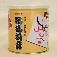 大村屋 黒ねりごま 缶入り 300g