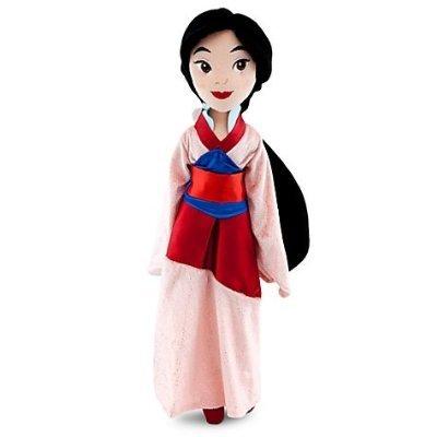 19 Inch Mulan Plush Doll - Mulan Stuffed Toy