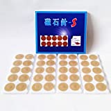 x 40pcs Magnetic Acupressure Plaster Magnet Acupuncture Patch Anion Pain Relief