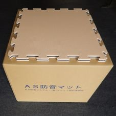AS防音マット16枚縁材20 子供の足音クレームを解消する防音スポンジマット、2.5畳程度   B00Q40S886