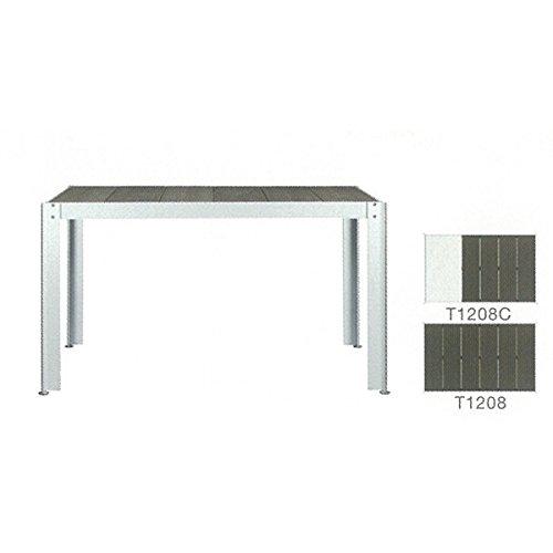 クレスコ クッキンガーデン 長方形テーブル(2~4人用) T1208「脚部分は現地にて組立」 『ガーデンテーブルセット』 B00AE25YOQ