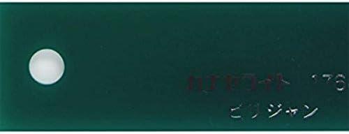 カナセライト 不透明カラー アクリル板 650×550×2mm 緑 ビリジャン