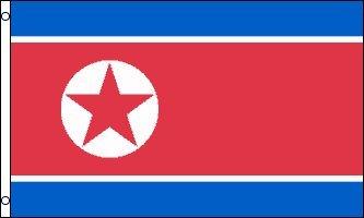 - New 3x5 North Korea Flag Korean Banner