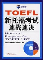 Quick new TOEFL (new channel)(Chinese Edition)