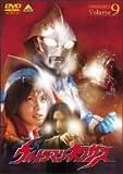 ウルトラマンネクサス Volume 9 [DVD]