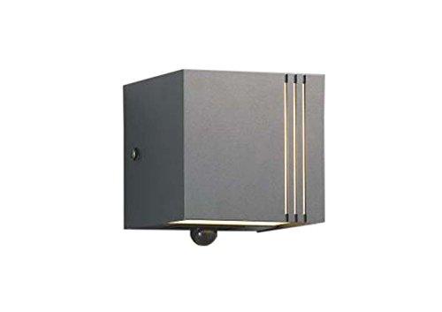 コイズミ照明 人感センサ付ポーチ灯 マルチタイプ ダークグレーメタリック色 AU45801L B01G8GPI42 12352