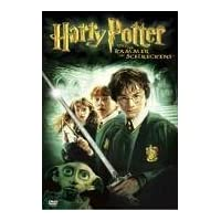Harry Potter and the Chamber of Secrets [DVD] [2002]