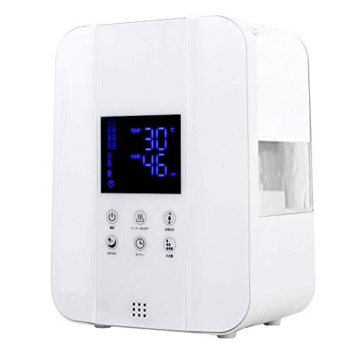 モダンデコ 加湿器 大容量 コンパクト ハイブリッド式 タイマー リモコン付【vis】 (ホワイト)