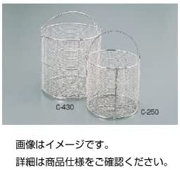 ステンレス丸かご C-430 ds-1596277