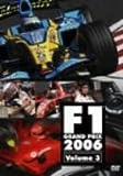F1グランプリ2006 VOL.3 Rd.13~Rd.18 [DVD]