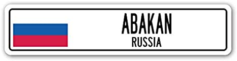 Amazon Com Cortan360 Abakan Russia Street Sign Decal Russian Flag City Country Road Wall Gift 8 Sticker Decal Home Kitchen