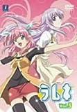 ラムネ Vol.5 [DVD]