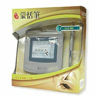 Penpower Chinese/Japanese/Korean Handwriting System 3x2 - Chinese Handwriting Recognition Software