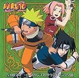 Naruto: Original Soundtrack V.3 [Audio CD] Toshiro Masuda