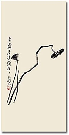 T-YIFUZX DIY Pintar por números Sin Marco Famosos Cuadros Modernos Chinos en Tinta de Qi Baishi, Sala de Estar y murales 40x50cm