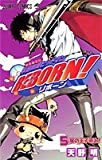 家庭教師ヒットマンREBORN! 5 (ジャンプコミックス)