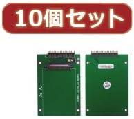 """変換名人 10個セット 1.8"""" HDD→2.5"""" HDD変換(固定) IDE-18A25AFX10 変換名人"""