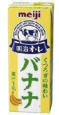 Meiji brick pack Meiji Ole banana 200ml / 24 present by Meiji brick pack