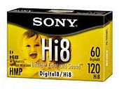Sony Hi8 Camcorder 8mm Cassettes 120 Minute (3-Pack)