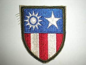 WWII US Army China-Burma-India CBI Theater Patch (Reproduction) by HighQ Store