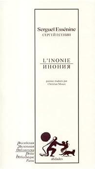 L'inonie par Sergueï Essenine