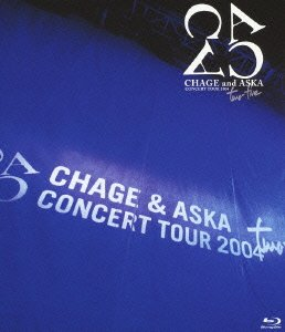 CHAGE and ASKA CONCERT TOUR 2004 two‐five [Blu-ray] B0073Y12US
