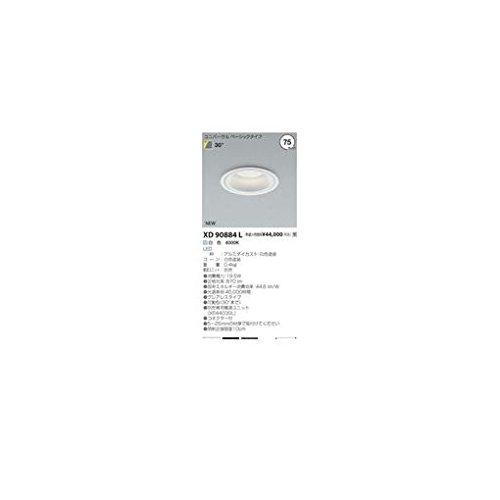 EP02921 LEDダウンライト  B06XNWF1FT