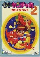 Famicom Nintendo FC NES JP Japan Import Kid Niki II Kaiketsu Yanchamaru 2