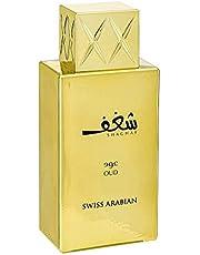 Swiss Arabian Shaghaf Oud Eau De Parfum, 75 Millilitres