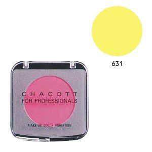 CHACOTT<チャコット> カラーバリエーション 631.レモンイエロー