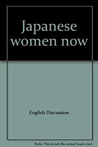 Paperback Japanese women now Book