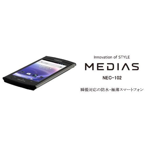 MEDIAS(NEC-102) SIMフリー
