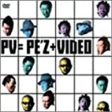 PE'ZのVideo集 [DVD]