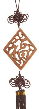 """25"""" Feng Shui Hanger w/ Carved Taoist Character - Good Luck & Fortune"""