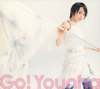 Image result for Go Younha piano