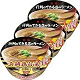 【Pack of 3 Cups】Rich Chicken Broth Red Snapper Ramen Gyoretsu from Japan