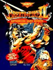 Breath of Fire II Authorized Game Secrets, Steve Peterson, 076150396X