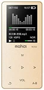 Digital Media Players Sports MP3 MP4 Music Player Mini Student Walkman with Screen Card Voice Recorder, Memory Size:8GB(White) (Color : Gold)